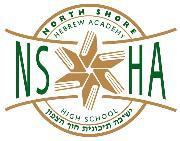 North Shore Hebrew Academy... Logo
